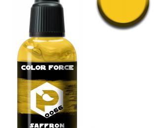шафрановый (saffron)