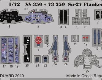 Фототравление Советский истребитель Су-27