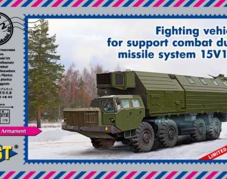 Сборная модель Машина обеспечения боевого дежурства 15В148 «МОБД»