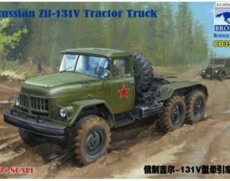 Сборная модель Russian Zil-131V Tractor Truck
