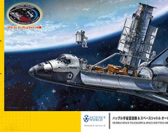 Сборная модель Шатл с тескопом  SPACE SHUTTLE ORBITER AND HUBBLE SPACE TELESCOPE (HASEGAWA)