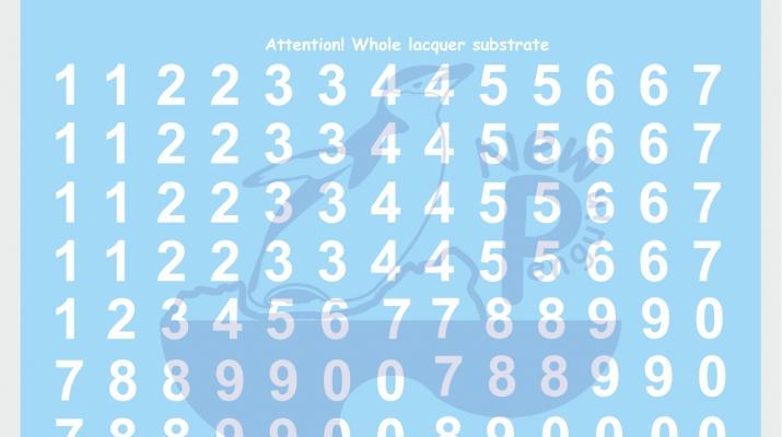 Декаль Цифры, шрифт Arial, высота 6 мм (Для современнойроссийской бронетехники)