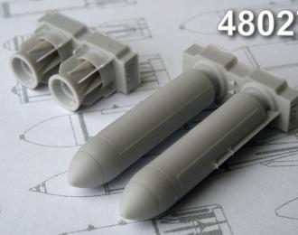 Набор для доработки Российская разовая бомбовая кассета РБК-500 АО-2,5 РТМ (2 шт.)