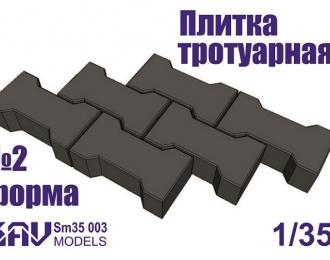 Форма для тротуарной плитки 2