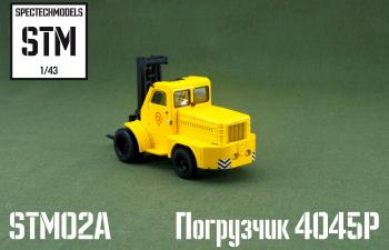 Погрузчик 4045Р, желтый