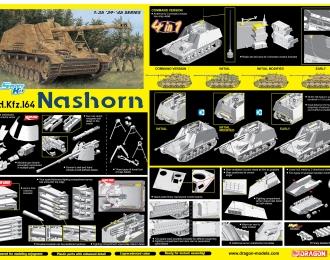 Сборная модель САУ Sd.Kfz.164 Nashorn (4 in 1)