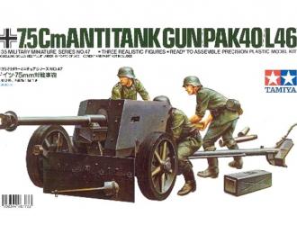 Сборная модель немецкая 75-мм противотанковая пушка PAK40/L46 с расчетом (3 фигуры)