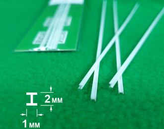 5307 ABS пластик двутавр 1х2 мм  - длина 250 мм - 4 шт