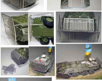 Фототравление Защита для БТР 70, 80 (кровати, сетка-рабица), Украина АТО