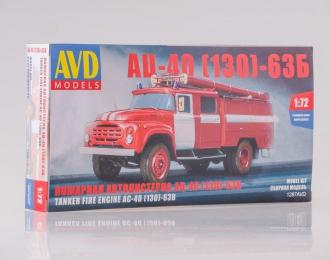 Сборная модель АЦ-40(130)-63Б