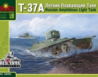 Сборная модель Советский легкий плавающий танк Т-37А