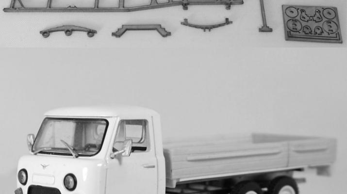 Рама с поворотным мостом для УАЗ 6x6 (УАЗ-452К, УАЗ-452ДГ, УАЗ Медея и др.)