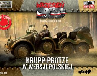 Сборная модель Krupp-Protze PL (magazine)