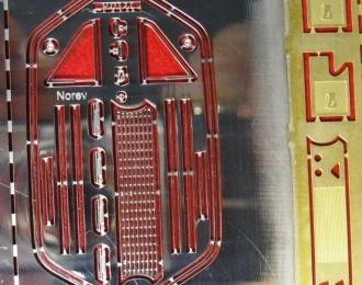 Фототравление Набор для ВАЗ 21011 (Norev), никель, латунь