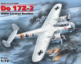 Сборная модель Do 17Z-2, Германский бомбардировщик II MB