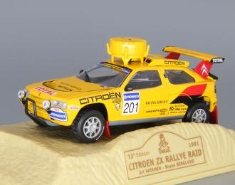 CITROEN ZX Rallye Raid #201 Ari Vatanen - Bruno Berglung, yellow