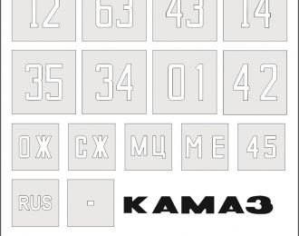 Окрасочная маска Грузовой автомобиль Камский 4310 Надписи (ICM 35001)