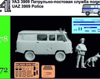 Сборная модель Микроавтобус УАЗ-3909 Полиция