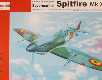 "Сборная модель Supermarine Spitfire Mk.XVI ""Early"""