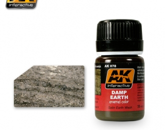 Смывка DAMP EARTH (сырая земля)