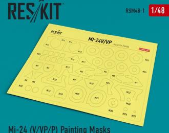 Окрасочная маска для Mu-24 (V/VP/P)