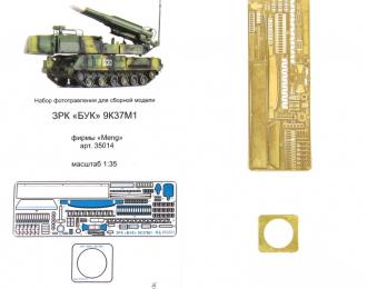 Набор фототравления на ЗРК «БУК» 9К37М1 (базовый набор) от MENG