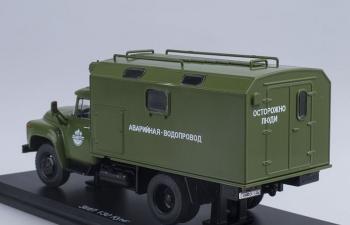 ЗИЛ 130 кунг аварийная-водопровод (ранняя облицовка радиатора), зеленый
