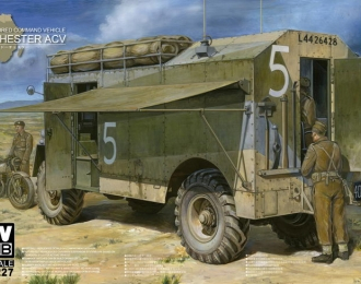 Сборная модель Бронеавтомобиль AEC Dorchester 4x4 ACV