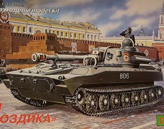 """Сборная модель 2С1 """"Гвоздика"""" самоходная артиллерийская установка"""