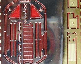 Фототравление Набор для ВАЗ 2101 (Norev), никель, медь