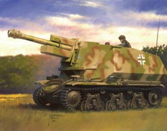 Сборная модель 10,5 cm leFH 18/SE/ H39