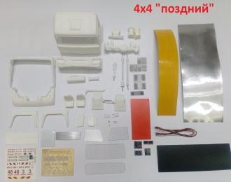 ТрансКИТ Набор деталей для конверсии АЦ-3,2-40/4 (4x4 поздний)