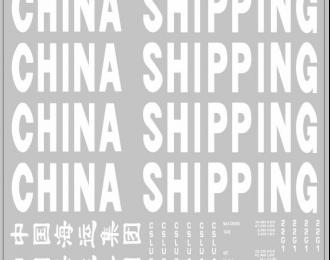 Набор декалей 0218 Контейнеры CHINA SHIPPING (вариант 1), белый (200х140)