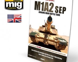 "Журнал ""M1A2SEP abrams main battle tank in detail"" (на английскомязыке)"