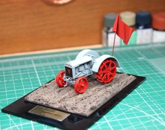 Трактор Фордзон-Путиловец (вариант 1)