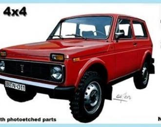 Сборная модель Легковой автомобиль ВАЗ-2121 Нива
