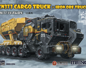 Сборная модель The Wandering Earth CN373 Cargo Truck Iron Ore Truck