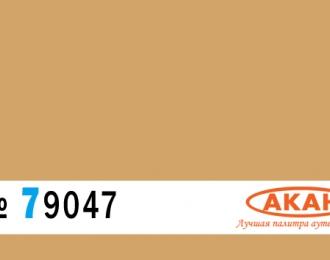 Акрилатная краска Желто-коричневый: палубные надстройки парусников 15 мл.