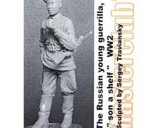 Юный партизан, Сын полка. Вторая мировая война