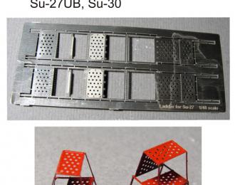 стремянка техника. Су-27, 27УБ, 30