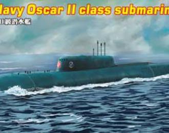 Сборная модель Подводная лодка Russian Navy Oscar II Class submarine