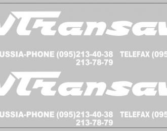 Набор декалей Sovtransavto для МАЗ-9758 (100х290)