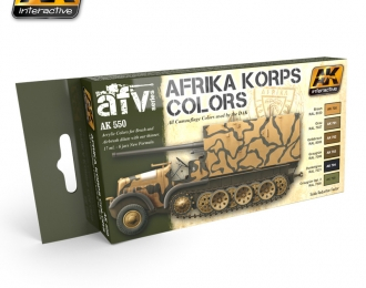 Набор акриловых красок AFRIKA KORPS COLOR SET (африканский корпусГермании) (6 красок)