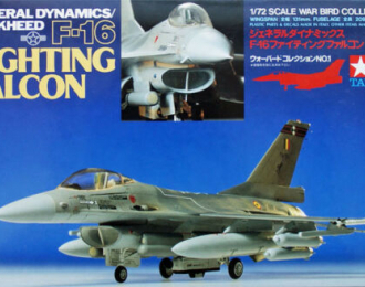 Сборная модель F-16 Fighting Falcon