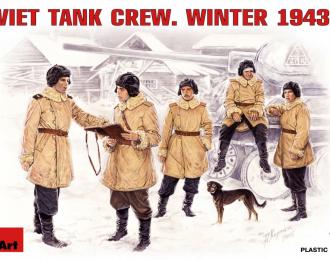 Сборная модель Советский танковый экипаж. Зима 1943-45