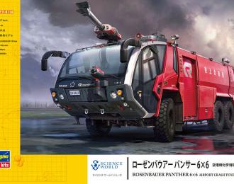 Сборная модель Пожарная машина ROSENBAUER PANTHER 6?6 AIRPORT CRASH TENDER