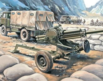 Сборная модель 82-мм миномет 2Б9 «Василек» с транспортной машиной 2Ф54
