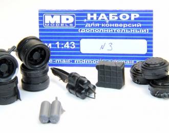 Набор для доработки КАМАЗ 5320 no.2, смола