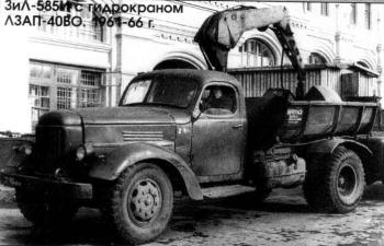 (КИТ) Кран-манипулятор ЛЗАП-40ВО