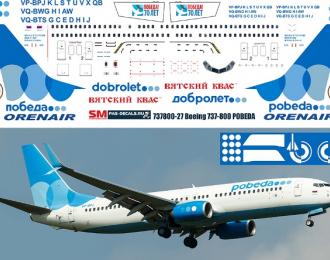 Декаль Boeng 737-800 ПОБЕДА
